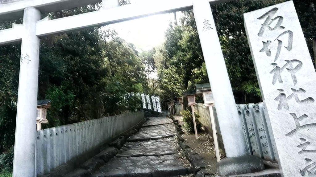 石切神社上之宮