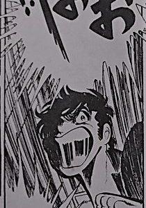 【読書感想文】男一匹!テスト勉強そっちのけで不良漫画!?