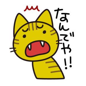 関西弁は嫌いですか?その理由を考えてみた!